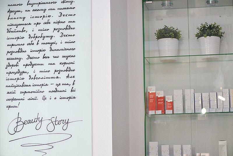 Стенд с косметикой в салоне красоты и СПА Beauty Story
