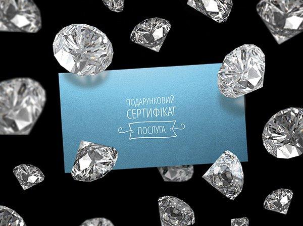 Подарочные сертификаты салона Beauty Story