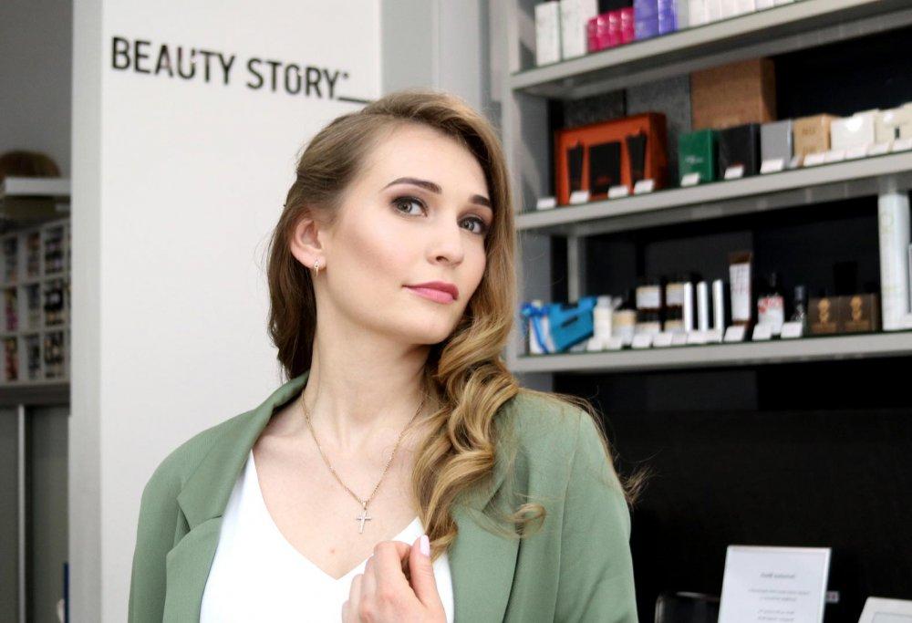 Акции в Beauty Story