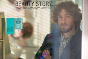 Важная информация! Как попасть в Beauty Story