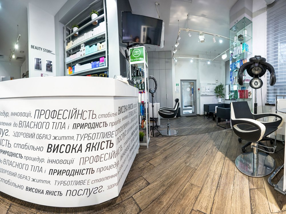Beauty-story-salon-Kyiv-1.jpg