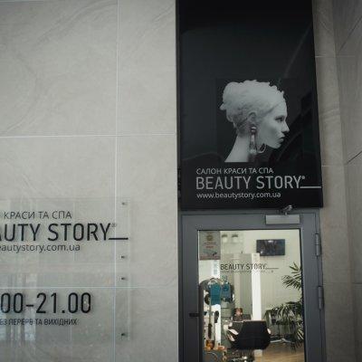 Baauty-salon-Kyiv-BS-2.jpg